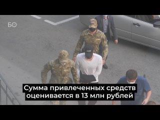 Суд отправил Кирилла Доронина в СИЗО.mp4