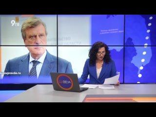 """Давеча"" от  Васильев заболел коронавирусом"
