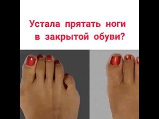 Полезные советы kullanıcısından video