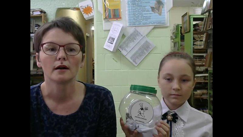 Видео от Библиотеки Микрорайон
