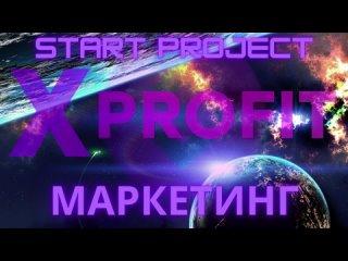 Video by X-PROFIT