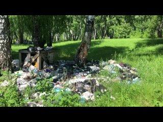 Videó: Подслушано в Абане