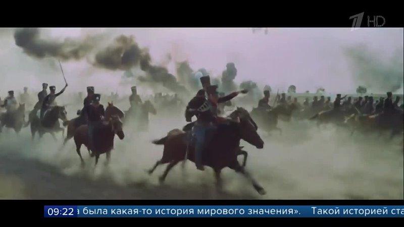Завтра на большой экран выходит документальный фильм Бондарчук BATTLE
