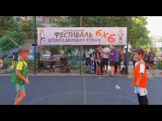 Video by Всероссийская федерация школьного спорта