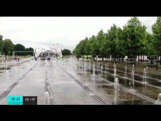 Анонс, рекламный блок и продолжение новостей в парке искусств МУЗЕОН (Москва 24, , 8:26)