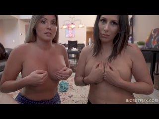 Шантажирую маму и тётю Часть 3 part POV sex tit tits boob porn anal ass deep fuck milf mom mature HD Coco Vandi Makayla Cox porn