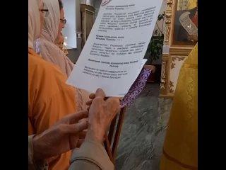 Видео от Храм иконы Божией Матери Всех скорбящих Радость