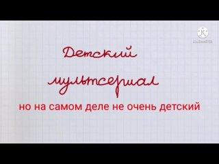 Фэсовцы: один год. ремейк1 сезон 2 серия: VIP FES