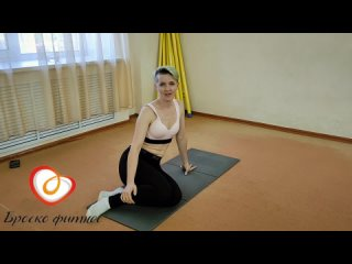 Упражнение для Животика.mp4