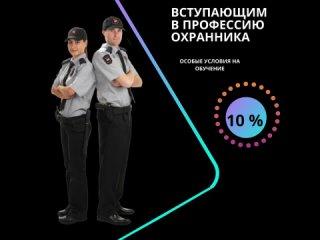 """Video by НОЧУДПО """"ГЕСАР""""- школа по обучению охранников."""