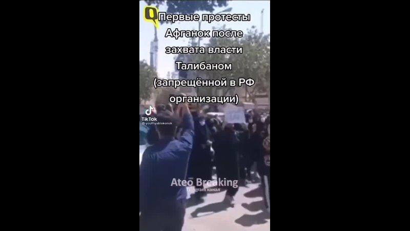 Видео от Новостной Плагиат