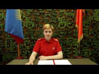 Видео от ЮНАРМИЯ   НИКЕЛЬ СОШ 1