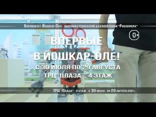 Видео от Yocity12   Информационный портал Йошкар-Олы
