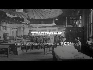 Kinoteatr Udarniktan video