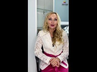 """Видео от Сеть мед. центров """"Академия здоровья """"Звезда"""""""