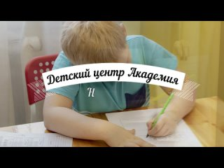 "Video by Детский центр ""АКАДЕМИЯ"" Невьянск"