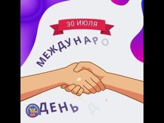 Видео от ГБОУ Школа № 1373