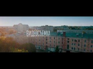 Video by Стенько: Фотограф/Видеограф