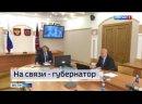 Алтайский губернатор рассказал, ждёт ли школы дистант, а жителей края – QR-коды