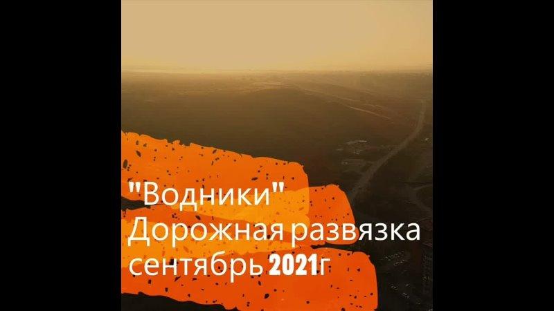 Видео от Свердловский район Красноярск