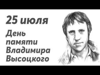 Видео от Библиотеки-Семейного-Чтении Город-Егорьевск