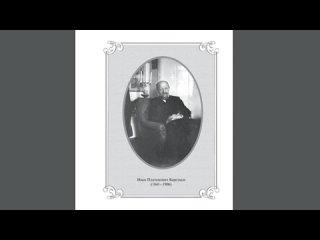 Video by Prezidentskaya-Biblioteka Dvgnb