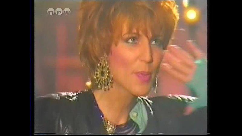 Linda Jo Rizzo - Heart Flash