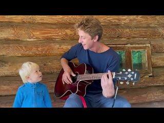 Специально такое не снимешь ! Сын пришёл когда я записывал песню, вот что из этого вышло !