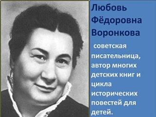 来自Biblioteka Usmanskaya-Detskaya的视频