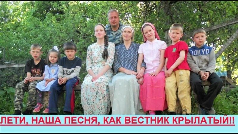 Видео от ИСТИННАЯ ЦЕРКОВЬ