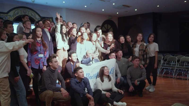 БашПерваш 2021 Посвят от BashStudents в Москве