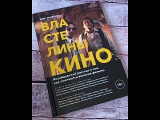 Vídeo de Книги с иллюстрациями Book24