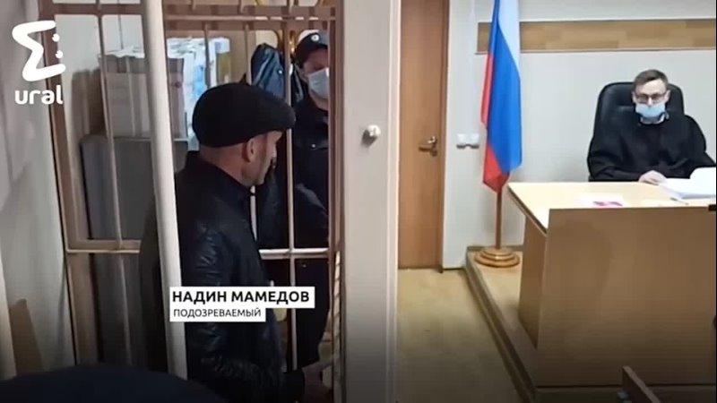Двум фигурантам дела о смертельном спирте в Екатеринбурге до сих пор не предъявлено обвинение