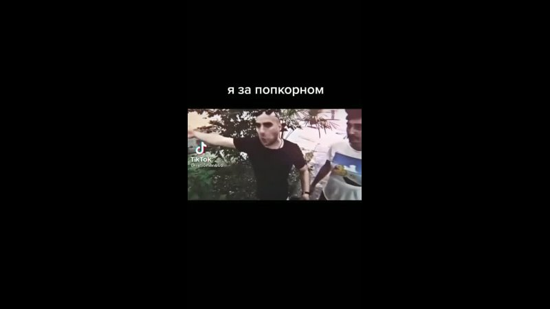 Непосредственно Каха Sergo Павлик Наркоман 😱