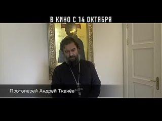 Видео от Свято-Преображенский храм с.Лаврово