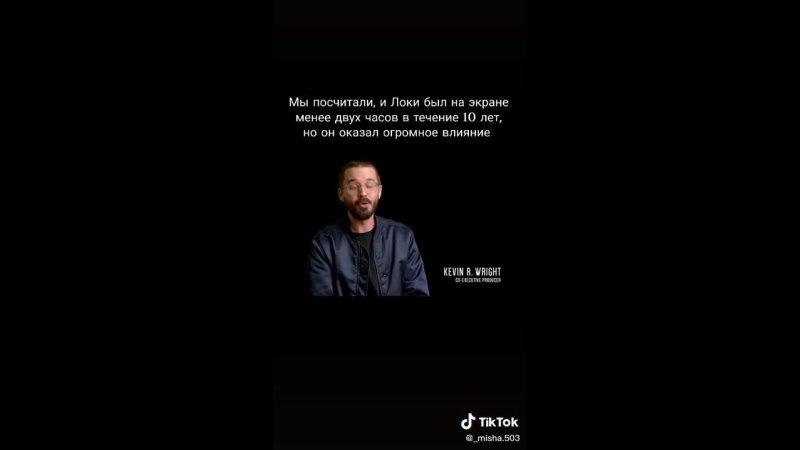 Сериал Локи фильм о съёмках сериала