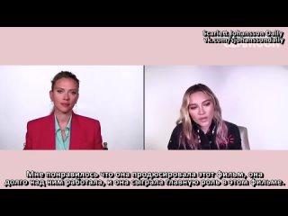 Интервью Скарлетт и Флоренс Пью для «Glamour» | 2021 (русские субтитры)