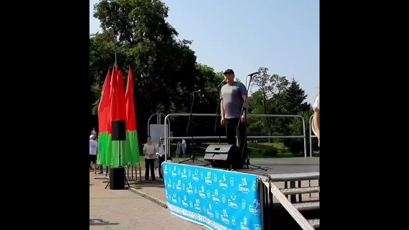 Губернатор области Шулейко Юрий Витольдович