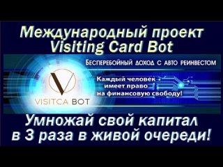 Vera Jdanovatan video