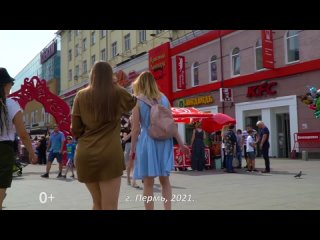 Video by Покупай пермское