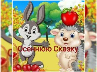Video von МБДОУ Шиловский детский сад №2