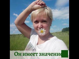 Video by Alina Shustova