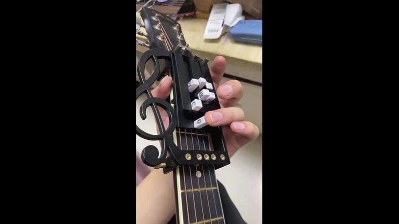 Аккорд для гитары