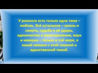 Video by Biblioteka-Im-V-Mayakovskogo Filial