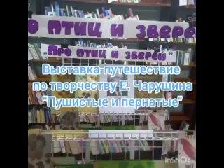 Video by Karachaevo-Cherkesskaya-Respublikan Im-Sp-Nikulina