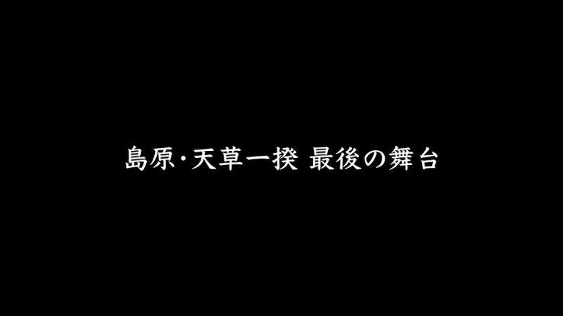 Видео от 武田
