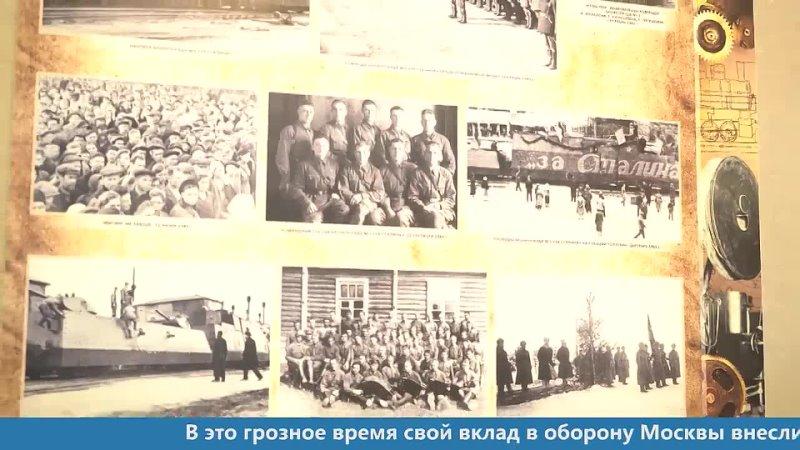 Видео от Коломзавод Взгляд в прошлое