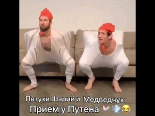 Похотливые скотины -- педерасты Украины!