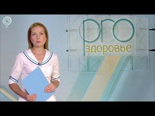 Дивертикул пищевода (2).mp4