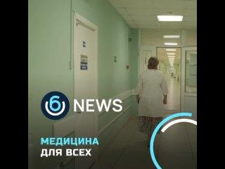 Vídeo de Difina Imamova